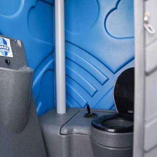 Inkijkje mobiel toilet
