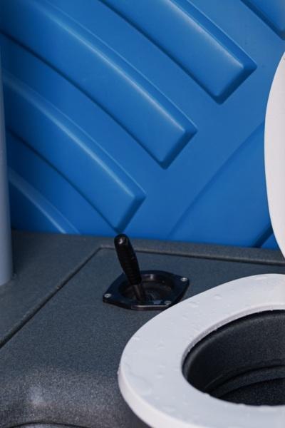 Alles over mobiele toiletten huren